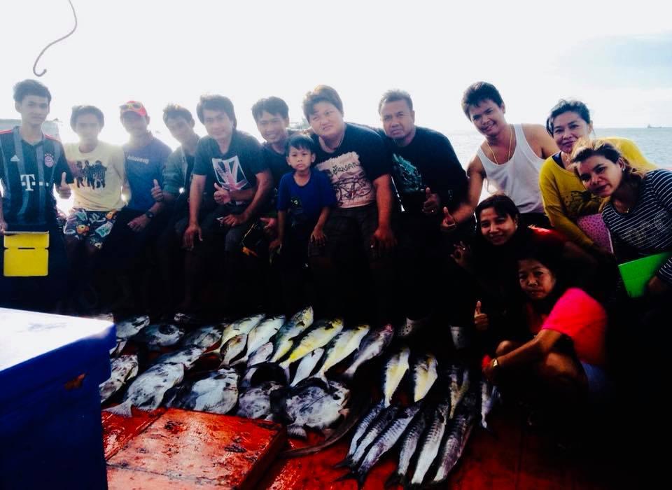 ทำกิจกรรมตกปลา